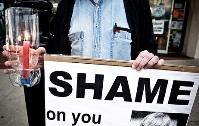 Image of Shame on you